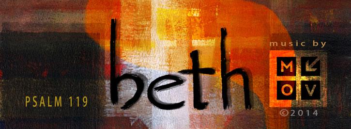 Beth-adv_01