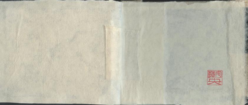 pg-29-30