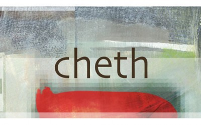 CHETH…A Resurrection Day Psalm