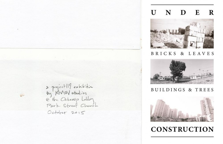 Sketches for Bricks & Leaves, Buildings & Trees