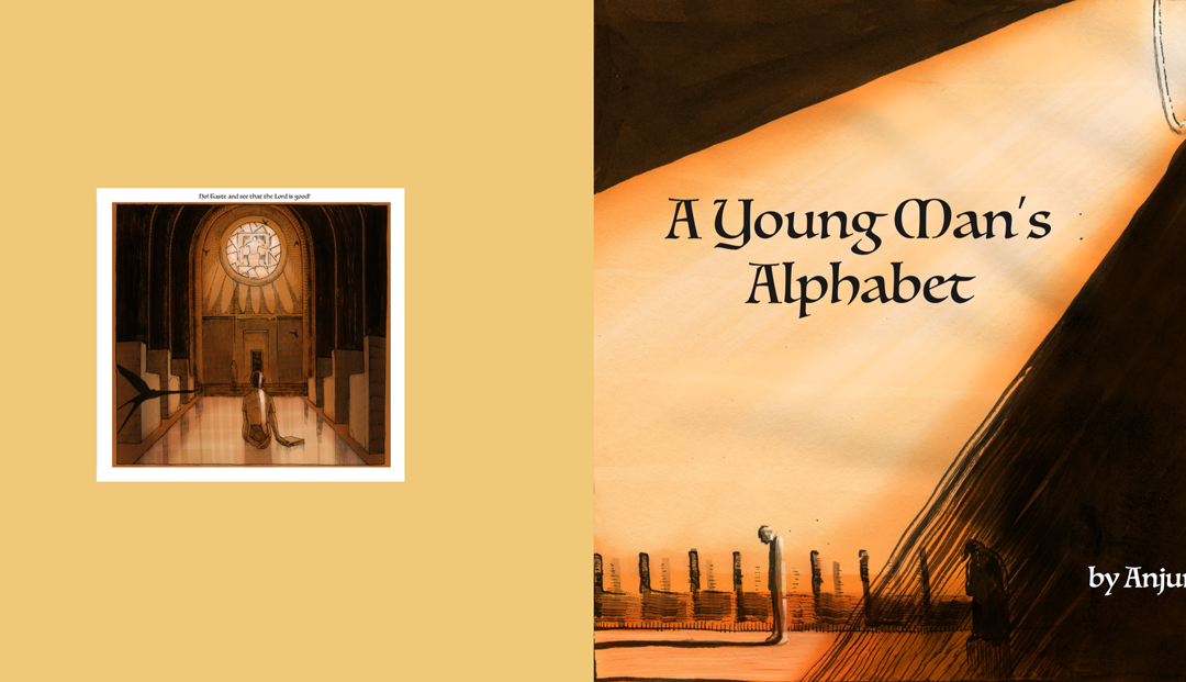 A Young Man's Alphabet: Coming Soon
