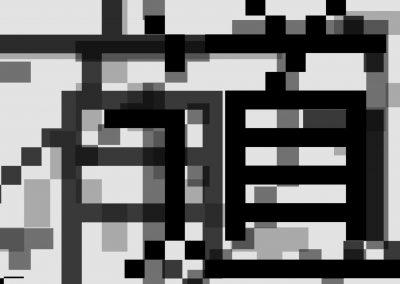 Cosmos_Creator-15
